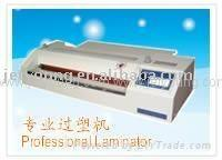 Wholesale Jetyoung Economic Hot and Cold Laminator mm V or V with CE