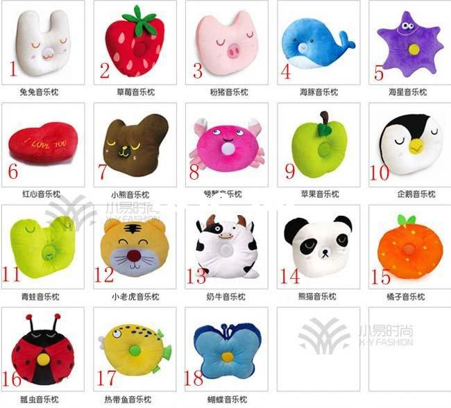 Wholesale Music Pillows - Buy Animal/Fruit Music Pillow Good