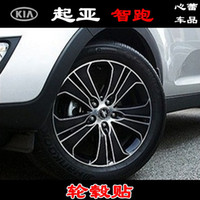 Wholesale KIA carbon rim sports car tyre rim