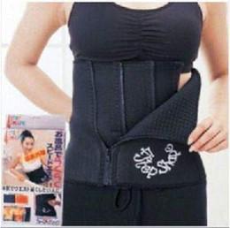 Wholesale Slimming Trimming Sweat Sauna Tummy Waist Belt Steps