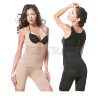 Women 3 Piece body shaper set  Christmas 3pcs Slimming Body Shaper for Women Cami Tank Top Torsette+Panty Cincher+Brief Black Nude One seize