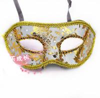 Wholesale Fashion Women Sexy mask Masquerade halloween mask Velvet Lace mask Party Masks color Venice Mask