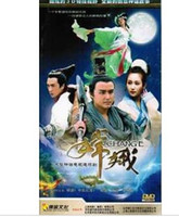 Wholesale Hotsale Chang e DVD Mainland China Brand New Factroy Sealed Dropship
