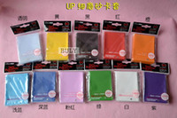 Wholesale 20 packs standard cardgame Sleeves protectors pack different colors size x9 cm