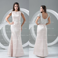 Wholesale Fashion Customer Made Cap Sleeves Beading Satin Prom Evening Dress Full Length ED071