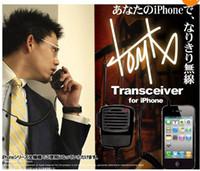 Wholesale 8 color Narikiri Musen Speaker Interphone Intercom Transceiver For Iphone Samsung Mobile phones