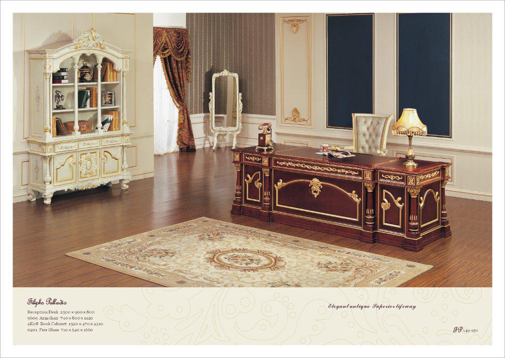 Design Reception Table Online