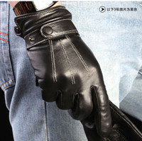 Wholesale Touch Screen Leather Gloves For Capacitive Touch Screens iPhone iPad Smartphone Winter Smart