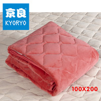 Wholesale Kyoryo infrared thermal bed hudian self heating mattress blanket none radiation