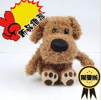 Wholesale New Hamster Dog Pet Talking Dog Plush Christmas New Year Toy Gift