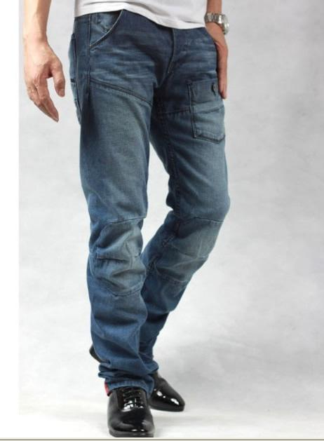 New Jeans Style For Men - Xtellar Jeans