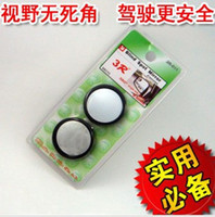 Wholesale Car Wind Angel Round Blind Spot Rearview Auto Vehicle Rear view Mirror Retail Package