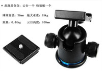 Wholesale KS Proffessional Camera Tripod Ball Head Ballhead Quick Release Plate