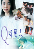 Wholesale Queenie amp King the Lovers simple pack DVD5 Hong Kong China hot in china