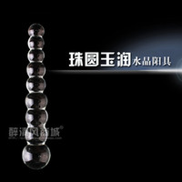 Male Glass Chinese mainland inch sex doll adult sex toys for woman ,Transparent glass Crystal Penis Addict stick female utensi