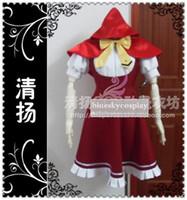 Wholesale Okami san Ringo Akai Anime Cosplay Costume Costume Any Size