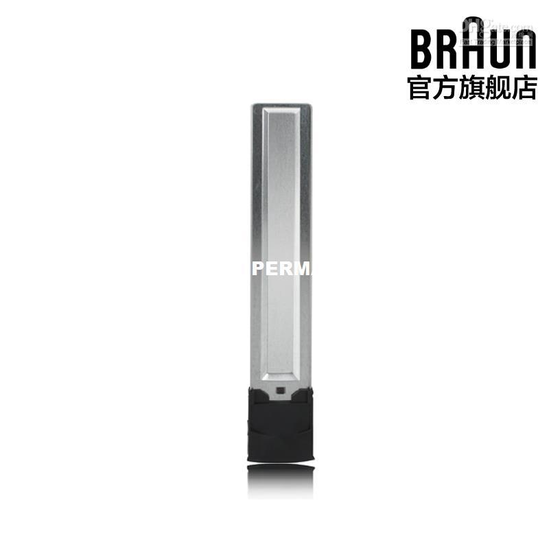 Wholesale Other Kitchen, Dining & Bar - Buy Germany Braun Toaster