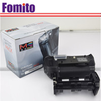Wholesale Meike battery grip For Nikon D800S DSLR Factory price Hot selling dslr camera accessories