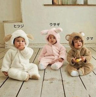 Wholesale Senshukai Romper child three color Cute animal shapes toddler calphen AUG21