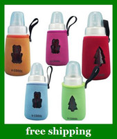Wholesale Hot V COOOL Baby Milk Bottle bag S L Glass feeding Bottles Set Insulating Sheath gifts