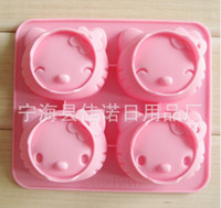 Wholesale 4 Kitties Silicone Muffin Pan Toast Baking Moulds Cake Jelly Pudding Moulds Rice Ball Moulds
