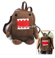 Wholesale DoMo Kun Backpack School Plush Doll Backpack Bag Cartoon backpack