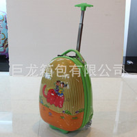 Wholesale Supply children pc trolley case good looking cute cartoon images
