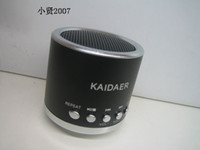 Kaidaer Kd-mn01 инструкция - фото 4