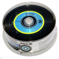 800MB blank cd - Blank CD R Recordable Blank CD X case of CDs record disk GB min