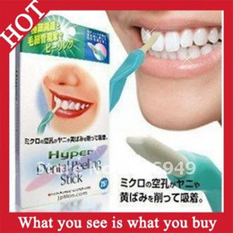 Wholesale COGIT Tooth Eraser Teeth Whitening MSP16 amp Retail