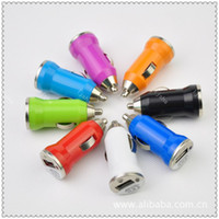 Wholesale Colorful Bullet Mini USB Car Charger Universal Adapter for iphone S Cell Phone PDA MP3 MP4