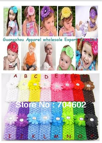 Free Sample 2 Inch Fashion Baby Daisy Flower Hair Accessories with Headband and Hair Flower 20pcs/