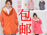 Wholesale Maternity clothing winter thickening berber fleece maternity wadded jacket cotton padded jacket top