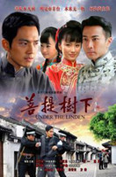 Wholesale Under the bodhi tree Case pack DVD China All Regions The episode