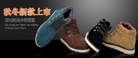 Wholesale Mens Boots Mens Ankle High Boots Mens Casual Shoes Warm Winter Boots Cheap Shoes For Sale Cool Gift