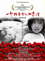 Wholesale The Letter From an unknown women DVD PC made in china