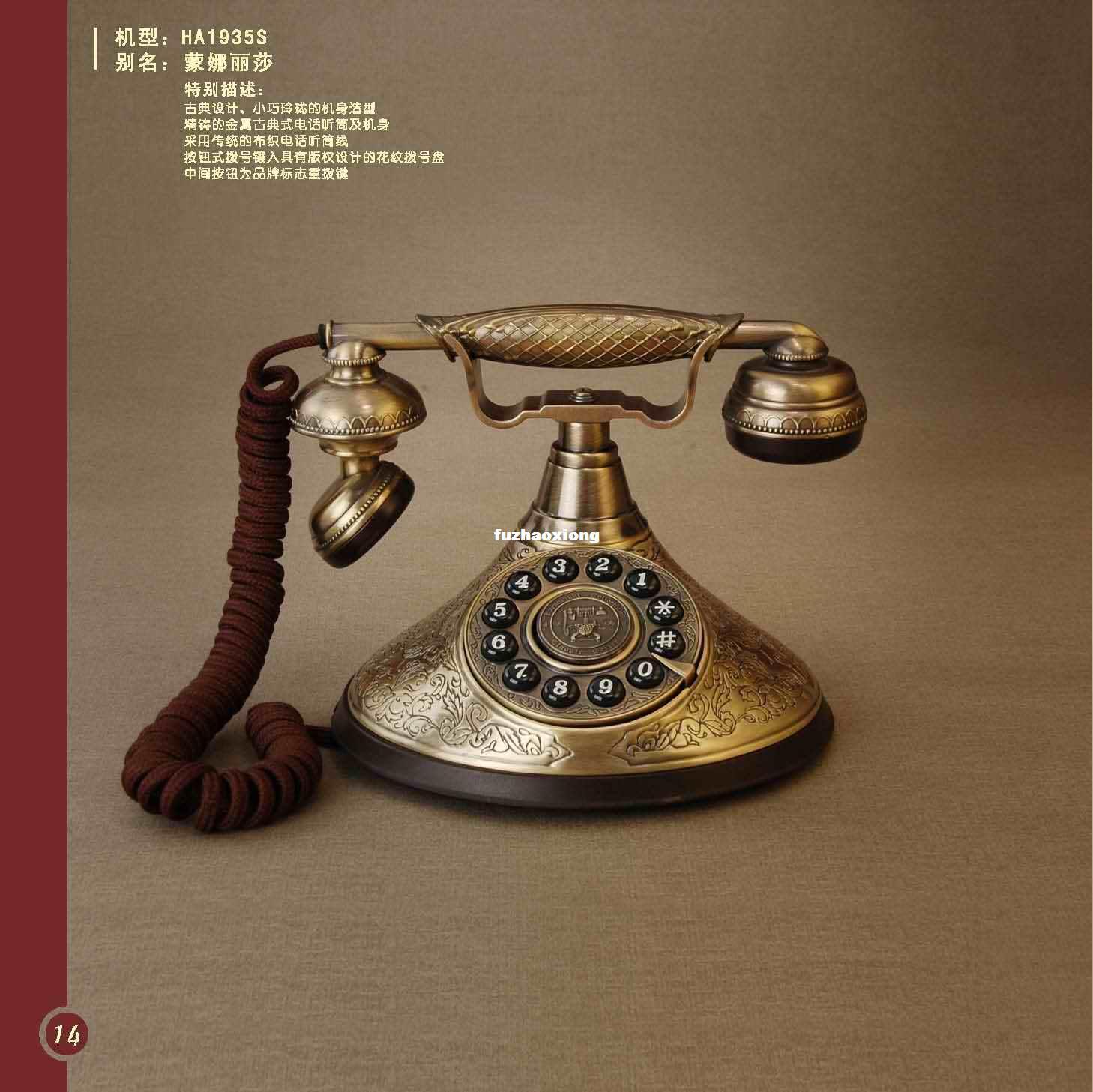 full metal antique telephone mona lisa 1935 classic telephone european home decor boutique gift. Black Bedroom Furniture Sets. Home Design Ideas