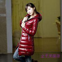 Cheap Women cotton coat Best Hooded Long fit coat