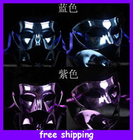 Wholesale Halloween Xmas Half Face Electroplating Party Mask