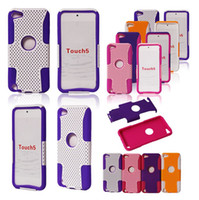 Wholesale Net Hybrid PC Slicone Premium Case for Apple iPod Touch iTouch th Gen