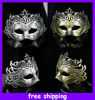 Wholesale Antique Venetian Laser Cut Mardi Gras Masquerade Half Mask Crown For Man
