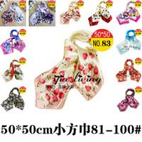 Wholesale 50 cm silk copy square scarf BA