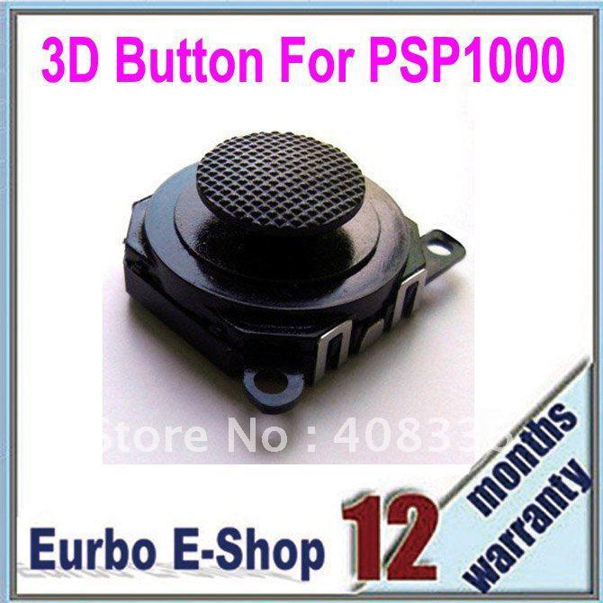 Psp Rubber Button Rubber Set 3d Button For