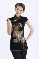 Wholesale black red white Top chinese silk women jacket T shirts sz