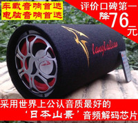 Wholesale High power W dB v v v Three to use car audio car subwoofer motorcycle subwoof