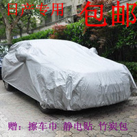 Wholesale Velveteen Upset Anti theft Wincey Thickening Earthsound Sylphy Reach Car Cover Sunscreen Antifreeze