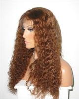 "Top Quality 100% Human Hair Charming 8- 24"" deep wave 1B..."