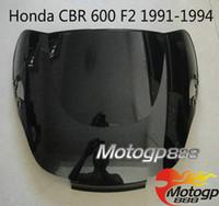 Wholesale Double Bubble Windscreen Windshield for Honda CBR F2 Black