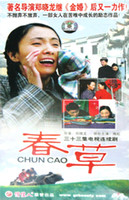 Wholesale Spring grass Case pack DVD China All Regions The episode
