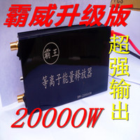 Wholesale Ultrasonic wave inverter plasma w ship dual